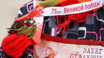 """""""Забег отважных"""" прошел в столичном парке Победы"""