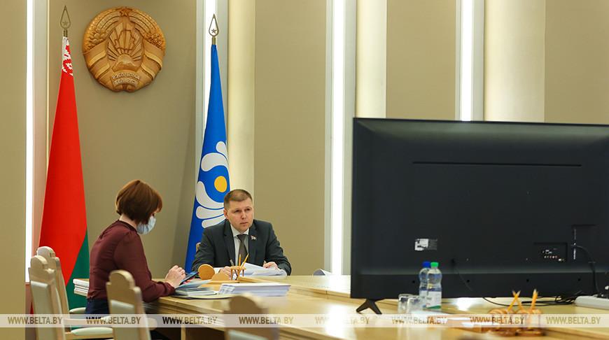 Сивец принял участие в заседании Постоянной комиссии МПА СНГ по правовым вопросам