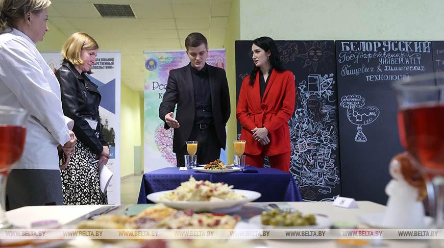 """Конкурс студенческих семей """"Счастливы вместе"""" проходит в Могилеве"""