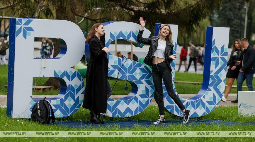 Фестиваль активного образа жизни BSU Fest прошел в Минске