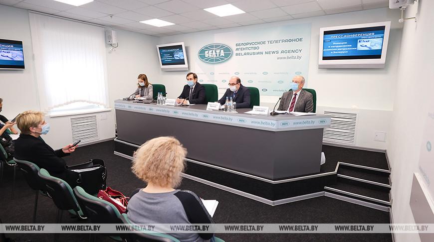 Пресс-конференция о новациях в развитии метрологии прошла в БЕЛТА