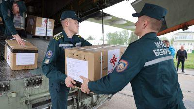 На аэродроме Мачулищи приземлился самолет с 300 тыс. китайских вакцин от COVID-19