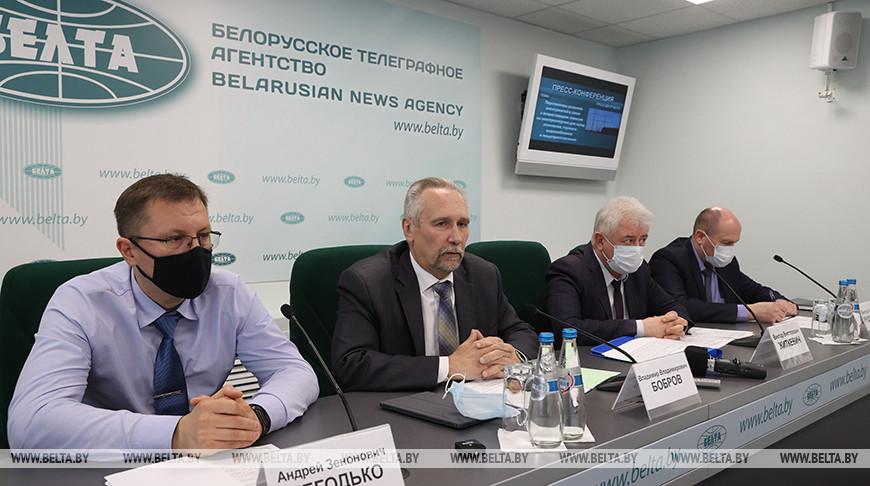 Перспективы развития электросетей обсудили в пресс-центре БЕЛТА