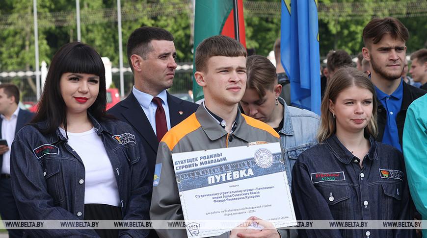 Путевки в трудовое лето - 2021 вручили бойцам студотрядов Гомельской области