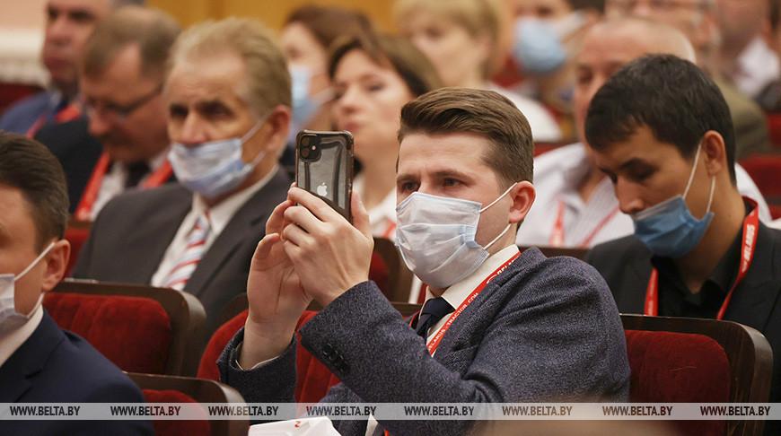 Международная научно-практическая конференция проходит в ДК МТЗ
