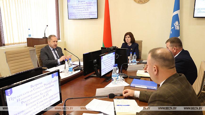 Кочанова встретилась с руководством советов депутатов Брестской области