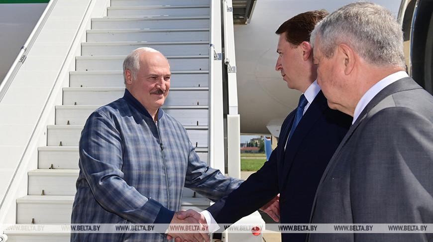 Лукашенко прибыл с рабочим визитом в Россию