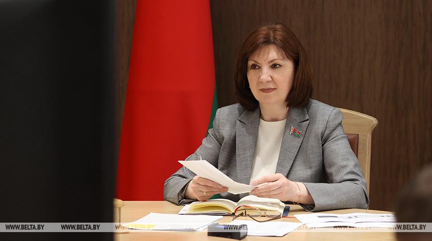 Кочанова провела совещание по вопросам противодействия распространению коронавирусной инфекции