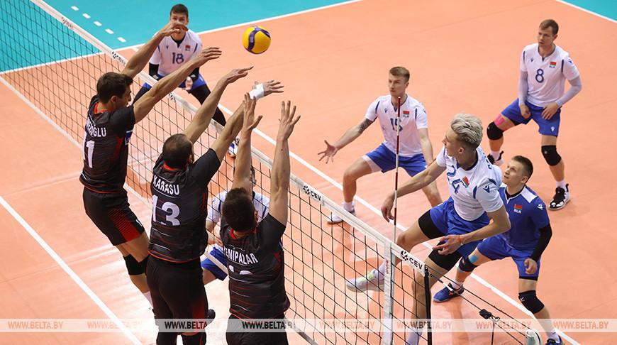 Белорусские волейболисты уступили туркам в матче золотой Евролиги