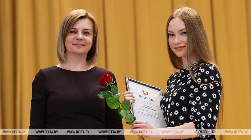 Итоги XXVII Республиканского конкурса научных работ подвели в Минске