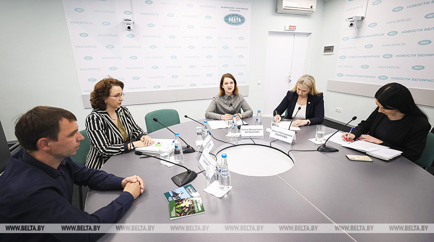 Участие общественности в решении экологических проблем обсудили в пресс-центре БЕЛТА