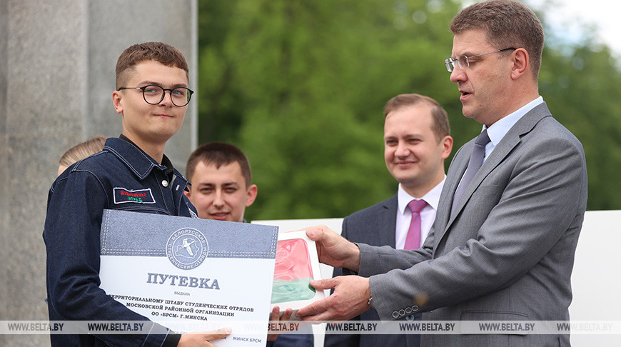 Третий трудовой семестр стартовал в Минске