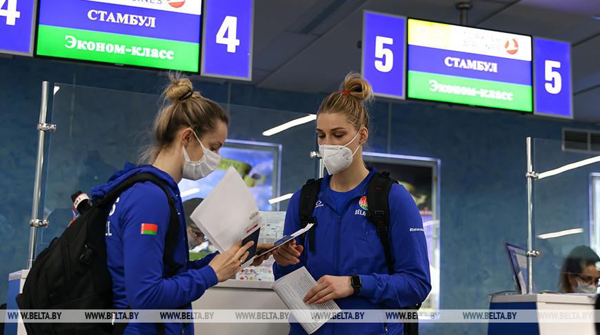 Женская сборная Беларуси по баскетболу отправилась на ЧЕ