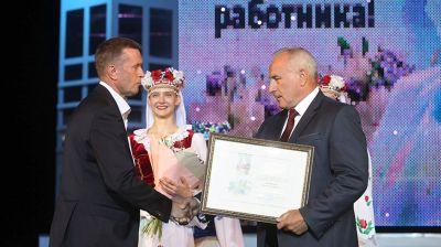 В Витебске поздравили медиков области