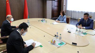 Кочанова встретилась с послом Китая