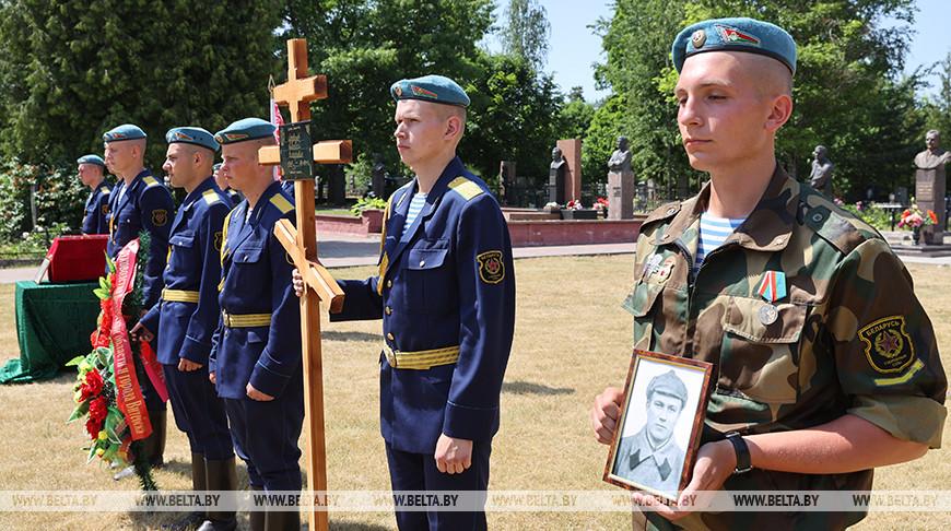В Витебске перезахоронили останки красноармейца, погибшего в 1941 году под Киевом