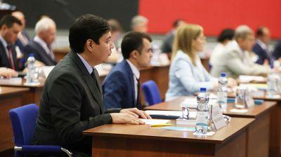 """Конференция """"Следственная деятельность: наука, образование, практика"""" проходит в Минске"""
