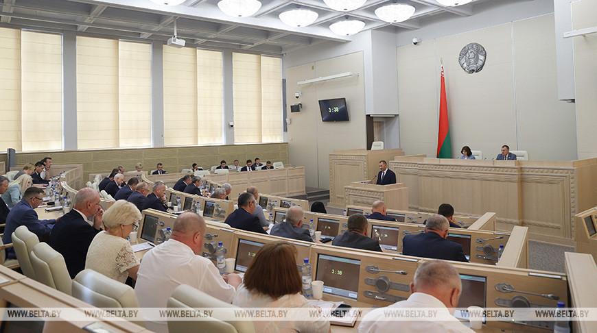 Заседание пятой сессии прошло в Совете Республики