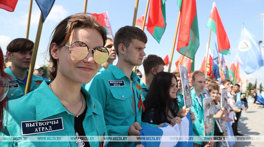 Третий трудовой семестр открылся в Минске