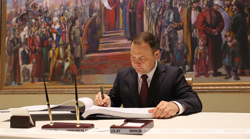 Головченко посетил Национальный музей Казахстана