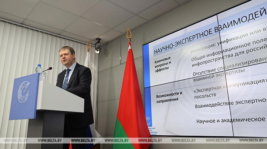 Беларусь и Россия большое внимание уделяют развитию общества в эпоху цифровизации - Макаров