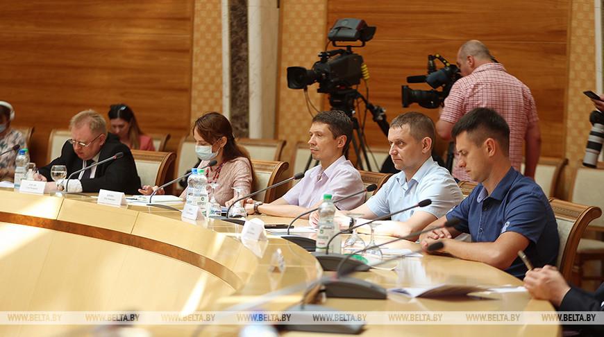 Правовые аспекты цифровизации обсуждают на Форуме регионов