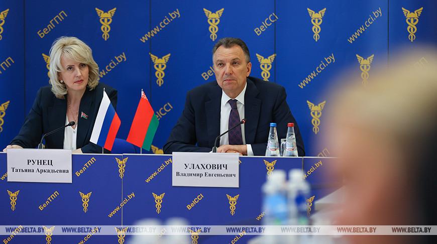 Заседание Совета делового сотрудничества Беларуси и России прошло на Форуме регионов