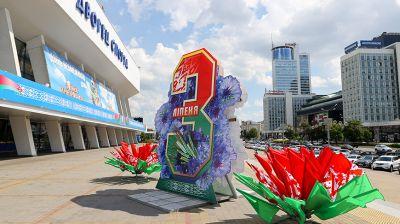 Минск украшают к Дню Независимости