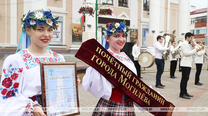 Новая именная звезда почетного гражданина города появилась в Могилеве