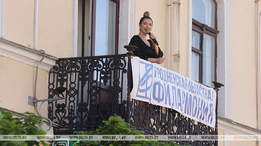 Праздничные гулянья в Гродно развернулись на нескольких локациях в центре и спальных районах