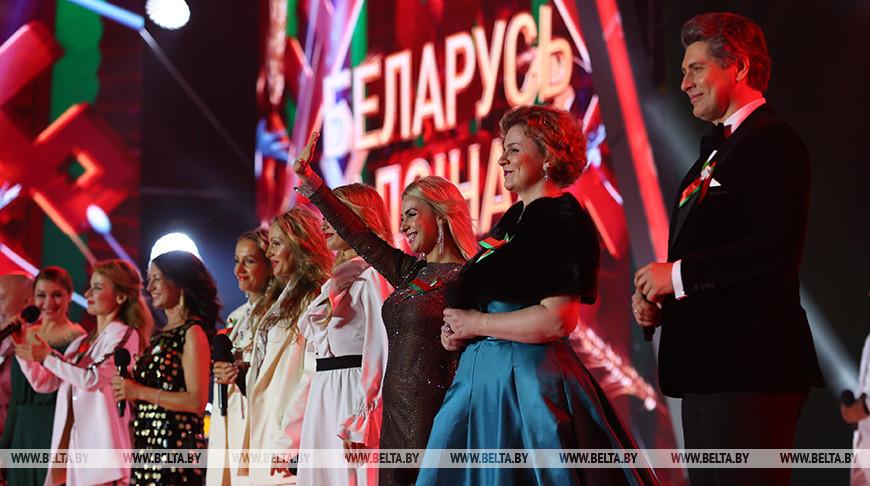 Праздничный гала-концерт прошел в Минске