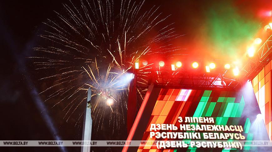 Исполнением гимна и фейерверком завершилось празднование Дня Независимости в Минске