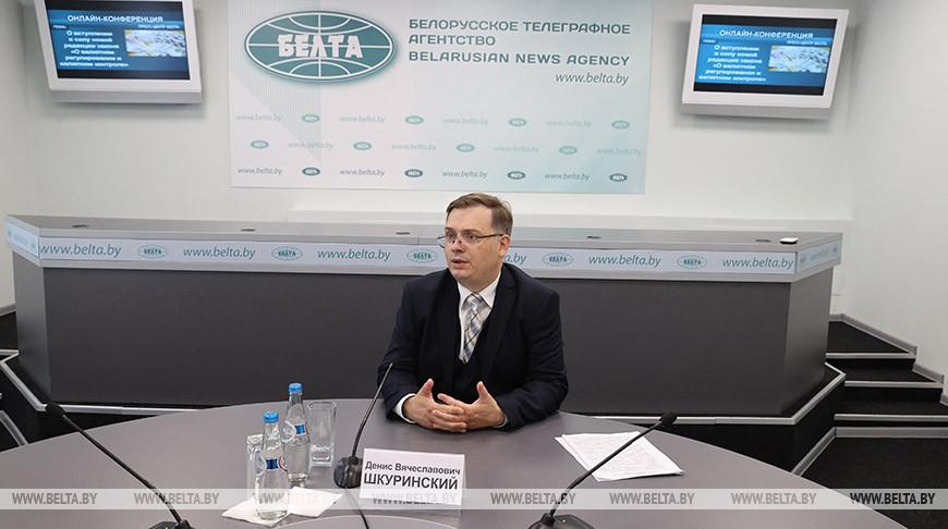 Онлайн-конференция об изменениях в валютном регулировании прошла на БЕЛТА
