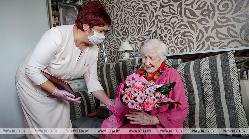 В Минске поздравили участницу войны со 100-летним юбилеем