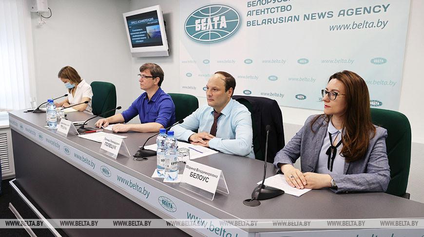 """Пресс-конференция """"О состоянии и перспективах развития возобновляемых источников энергии в Беларуси"""" прошла в БЕЛТА"""