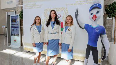 Церемония проводов олимпийцев на игры в Токио прошла в НОК Беларуси