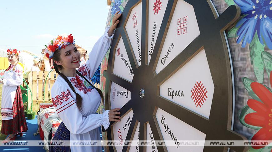 """Республиканский праздник """"Купалье"""" проходит в агрогородке Александрия"""