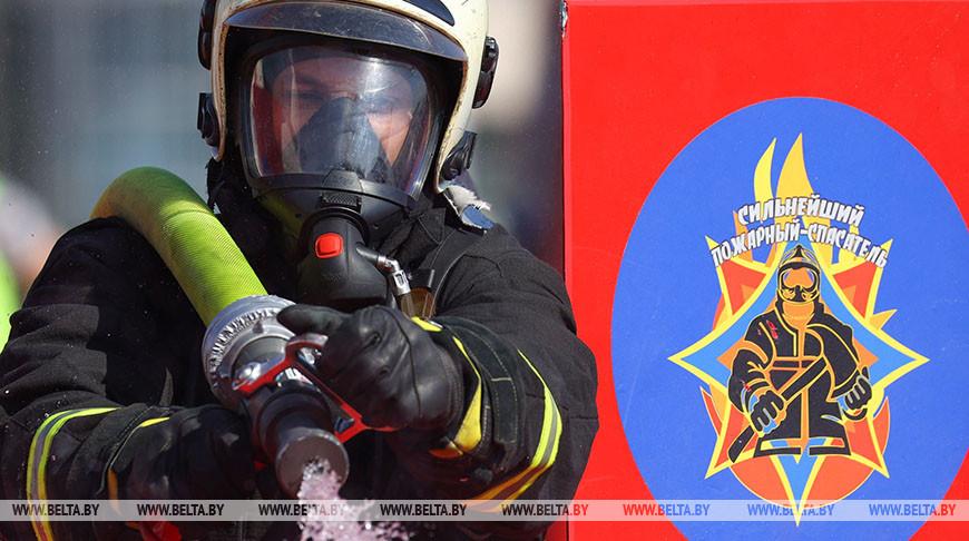 """Республиканские соревнования """"Сильнейший пожарный-спасатель"""" проходят в Минске"""