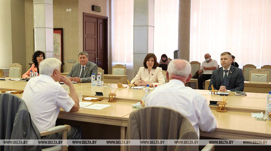 Кочанова встретилась с членами совета старейшин
