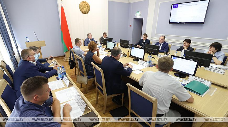 Руководство КГК встретилось с экспертами Евразийской группы по противодействию отмыванию денег и финансированию терроризма