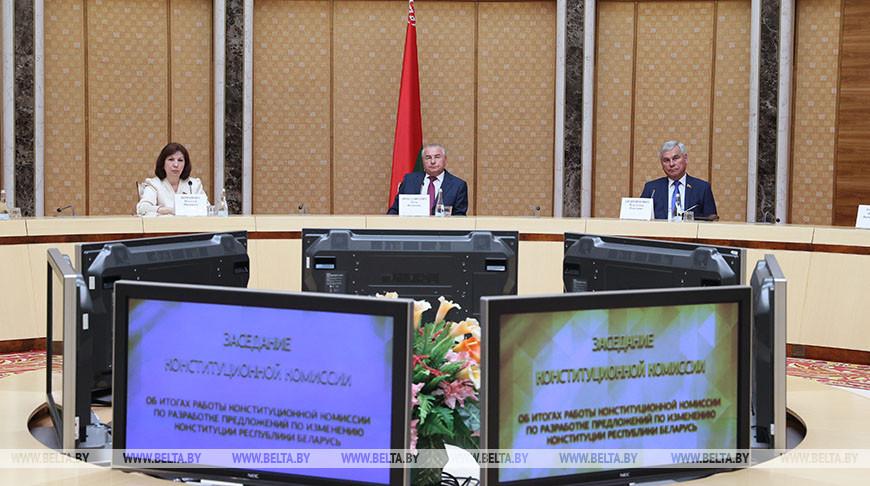Заседание Конституционной комиссии прошло в Минске