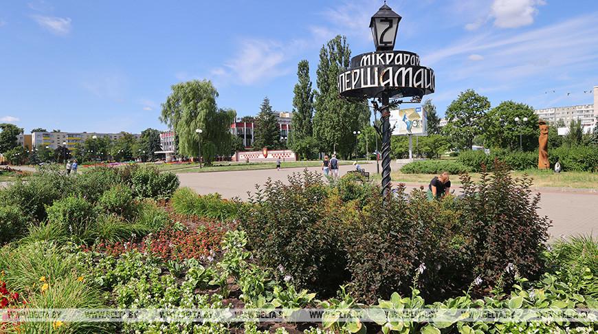 Города Беларуси. Светлогорск