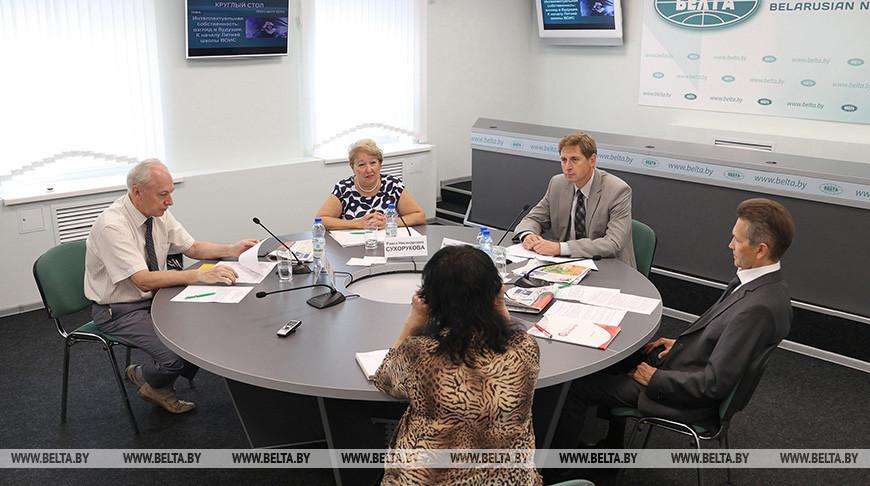 Вопросы прав на интеллектуальную собственность обсудили в пресс-центре БЕЛТА