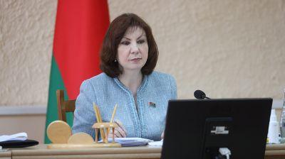 Выездное заседание Президиума Совета Республики проходит в Ушачах