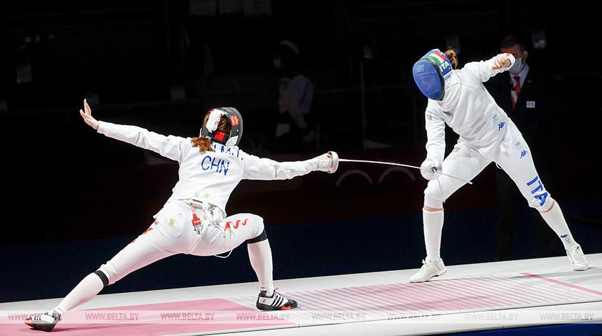 Соревнования по фехтованию на Олимпийских играх в Токио
