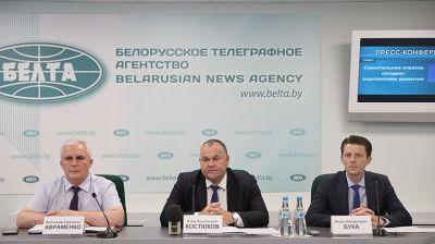 Пресс-конференция о перспективах развития строительной отрасли прошла в БЕЛТА