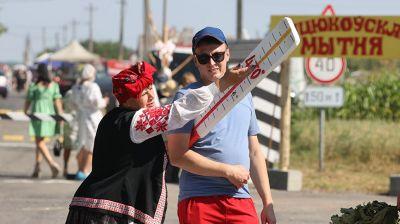 "Фестиваль народного юмора ""Аўцюкi-2021"" проходит в Калинковичском районе"