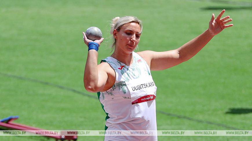 Алена Дубицкая заняла 9-е место в финале толкания ядра на Играх в Токио