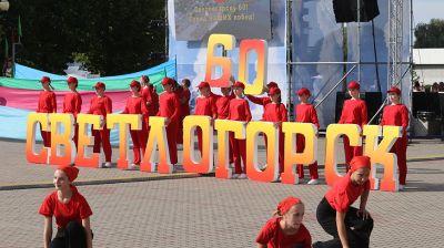 Светлогорск отпраздновал День города