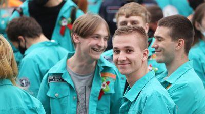 Республиканский форум студотрядов в Минске